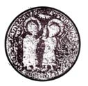 Lastovo commune's official seal known as the Pečat within the Republic of Ragusa